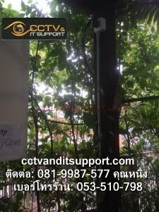 S__33644547
