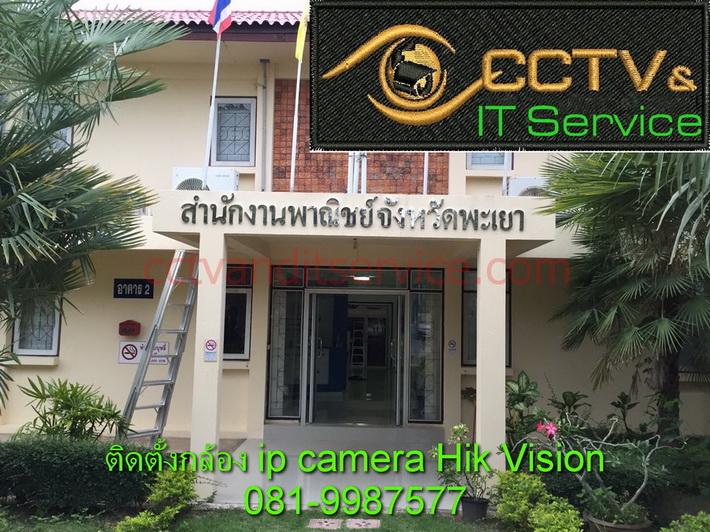 cctv-ip-8