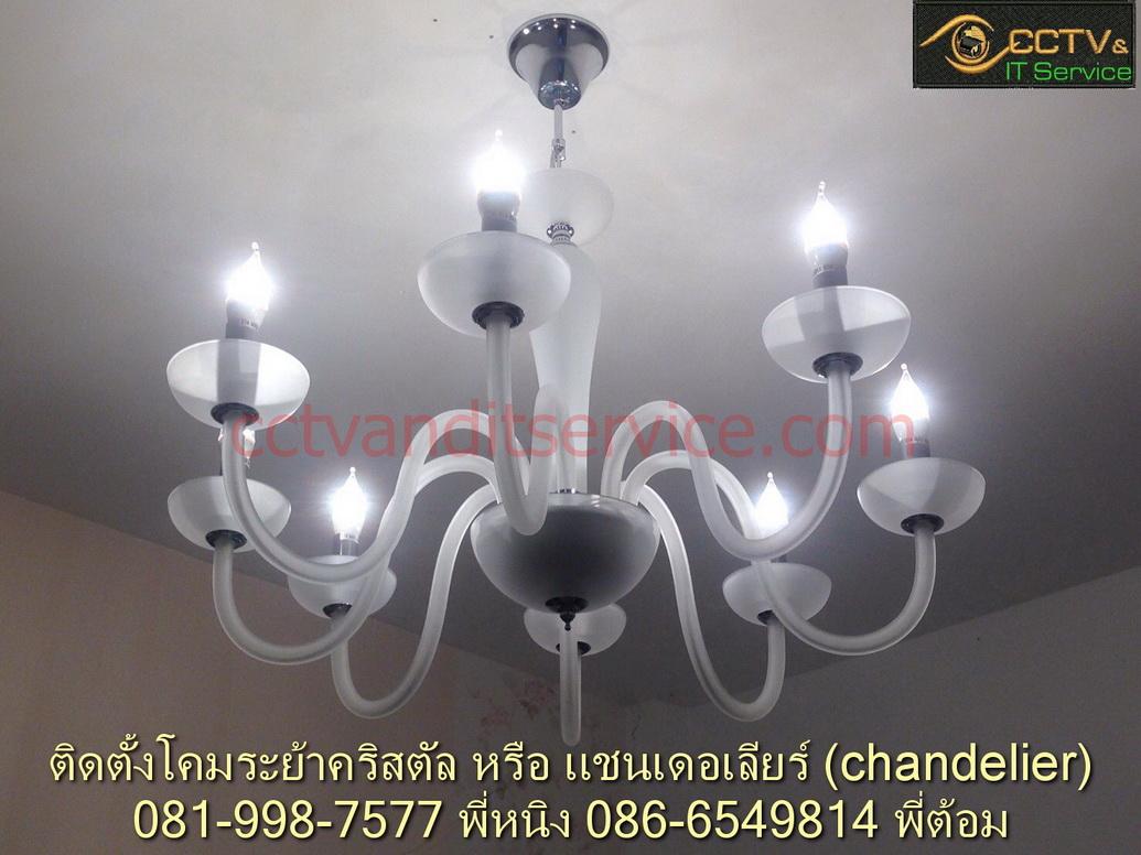 el_lamp%e0%b9%85_1