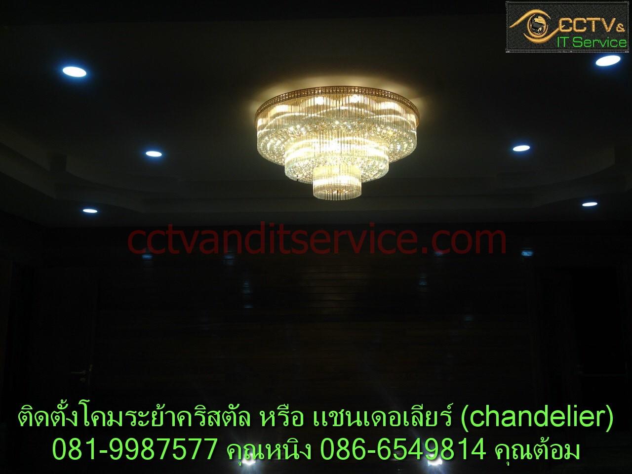 el_lamp2_18