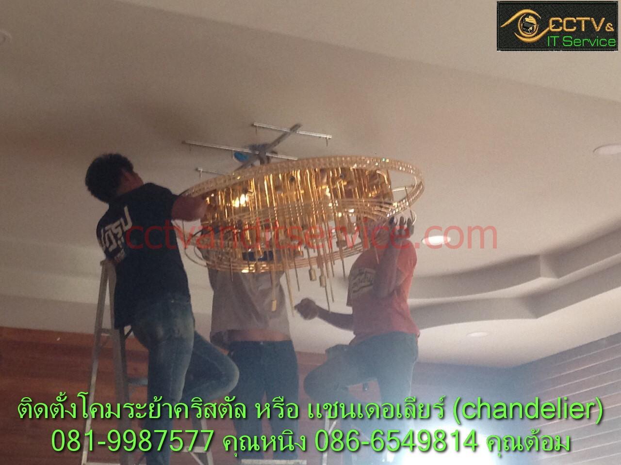 el_lamp2_60