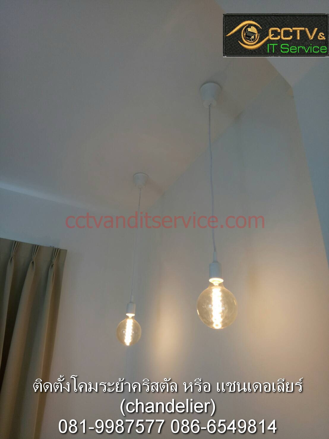 el_lamp_4