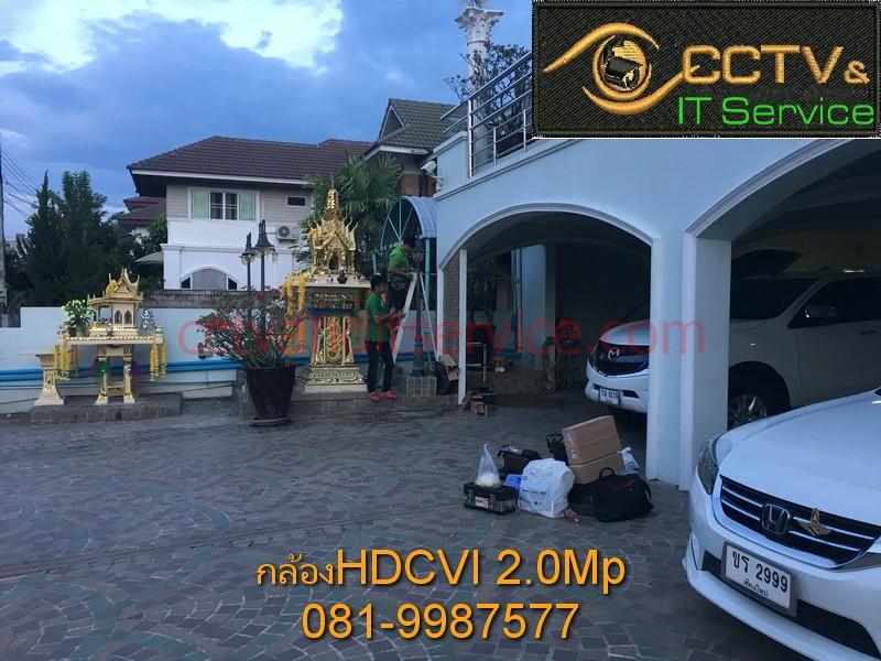 cctv_10-2016_34