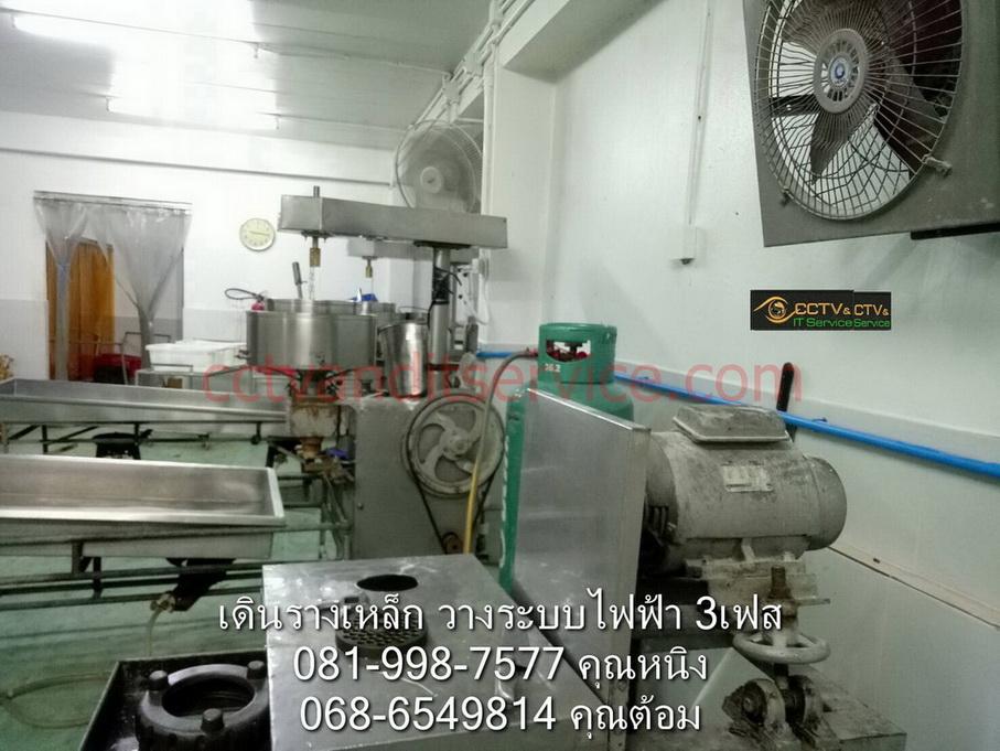 cctv_el-63
