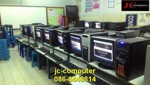 jccom-11