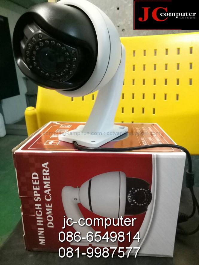 ตรวรเช็คเครื่องคอมพิวเตอร์ ระบบเน็ตเวอร์ ระบบกล้องวงจรปิด  ติดตั้งกล้องIPCamera Speed DOME เดินสายLAN เชียงใหม่