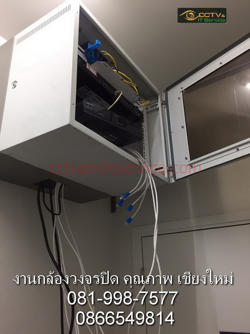 cctv122016_10