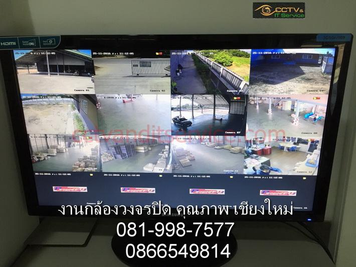 cctv122016_15