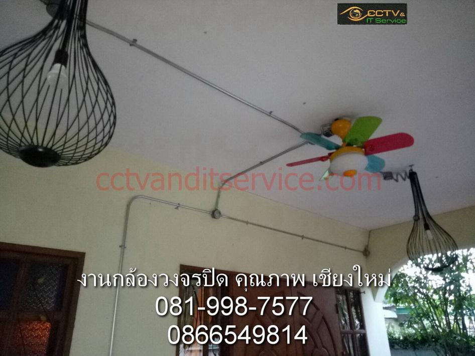 cctv122016_22