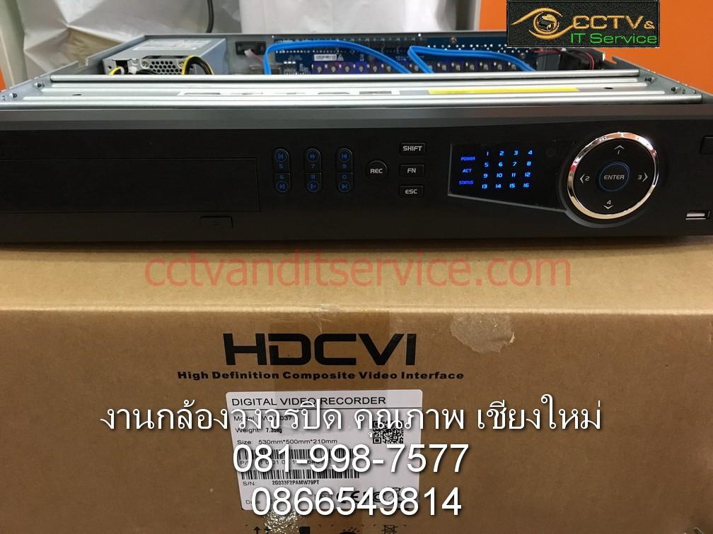 cctv122016_3