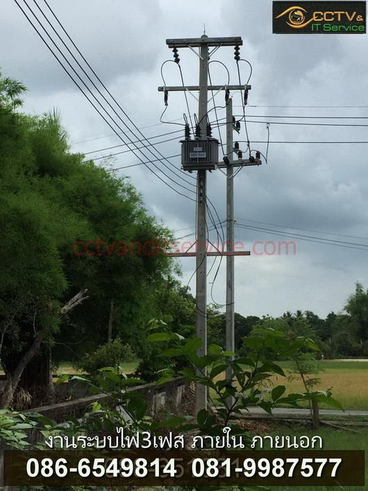 ช่างไฟเชียงใหม่เดินระบบไฟฟ้า 3 เฟสเพื่อการประหยัดค่าไฟฟ้าใหม่ ติดตั้งตู้ MDB อ.ดอยสะเก็ด เชียงใหม่